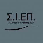 σιεπ-logo