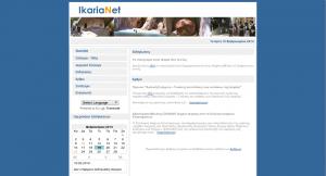 Η πρώτη σελίδα του ikariaNet