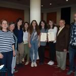 Μυθολογία από Μαθητές για Μαθητές 2015