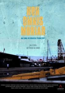 Non Omnis Moriar - ikaria