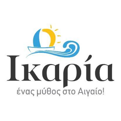 touristiki-provoli-ikaria