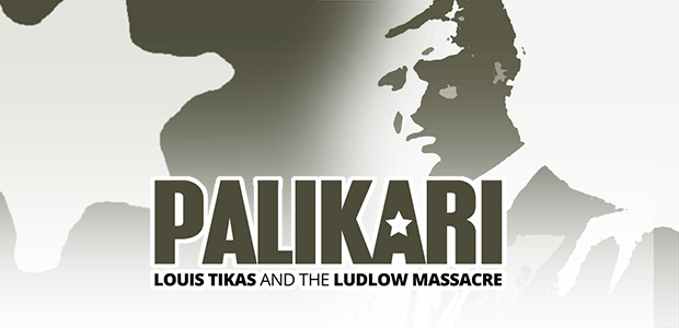 palikari - ikaria - cinema