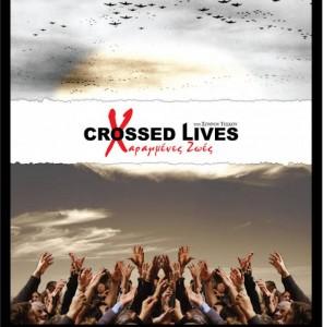 crossed-lives-ikaria