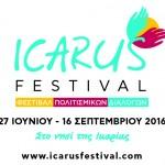φεστιβάλ ικαρος ικαρια icarus festival 2016