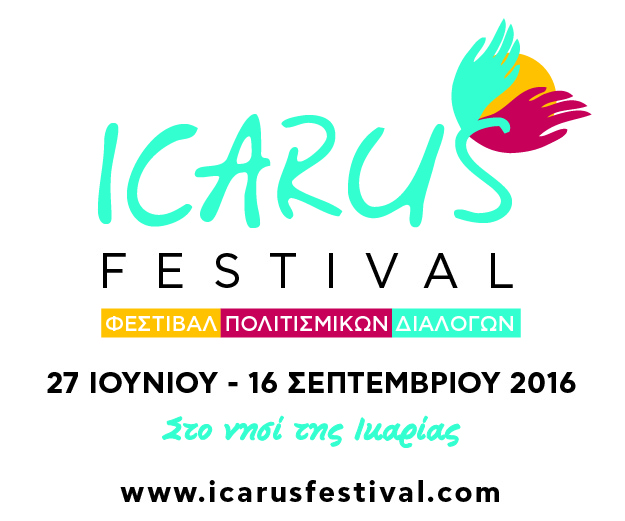 icarus festival 2016 ικαρια
