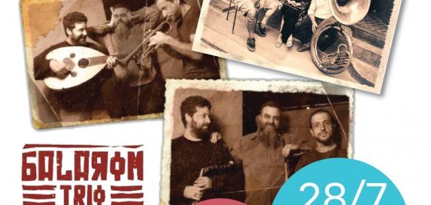 Συναυλία: Φεστιβάλ Ίκαρος: Balarom Trio, Kolektif Istanbul